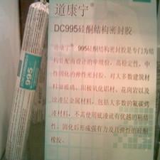 道康宁995硅酮结构密封胶