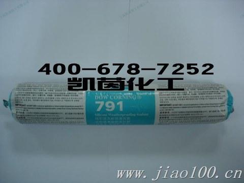 道康宁791