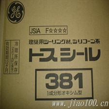 GE东芝381玻璃胶