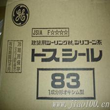 GE东芝83中性防霉密封胶