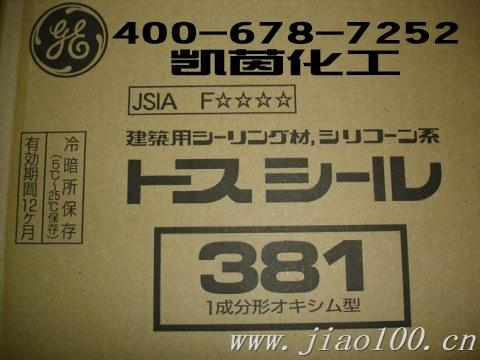 东芝381